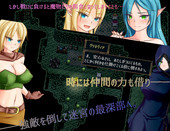 Clown Sister - Tiarushi and underground labyrinth Ver 1.20 (jap)