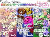 Crossing Lab - Kuro Shinshu · Blasting ~ Heterogeneous Specialty Hall Story ~ Ver2017.09.07 (jap)