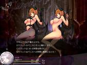 Dreamania - Succubus Rhapsodia Ver.1.18 (jap)