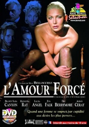 L'Amour force'