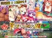 Splush Wave - Dragon Mahjongg Evolution Jap