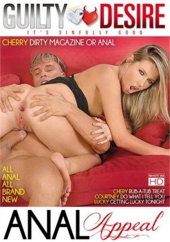 Anal Appeal (2017)