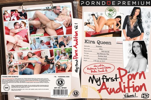 My First Porn Audition Vol 1 (2017)