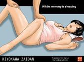 Kiyokawa Zaidan - Fucking Mom While She Sleeps