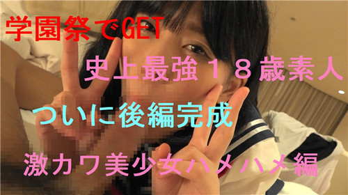 FC2 PPV 668848 ついに後編完成!史上最強美小女18歳とハメSEX激カワで従順で肉棒が好きなんです。限定100名特典付File: 668848.mp4Size: 1636539508 bytes (1.52 GiB), duration: 00:42:32, avg.bitrate: 5130 kbsAudio: aac, 48000 Hz, 6 channels, s16, 125 kbs (und)Video: h264, yuv420p, 1920×1080, 5000 kbs, 29.97 fps(r) […]