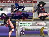 PinkGold - Undercover Girl No Pan JK Decoy Investigation Molester Hell Prison Train Ver 1.04 (jap)