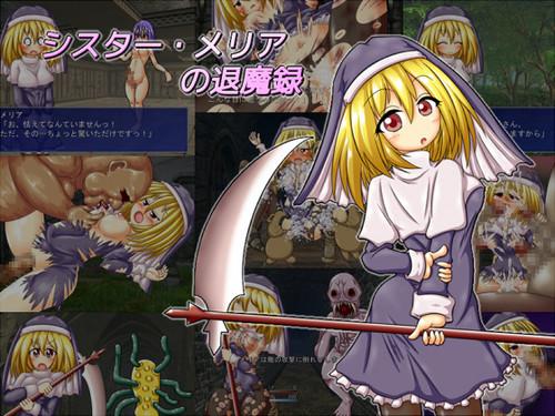 Free download hentai porn game: シスター・メリアの退魔録 / Shisuta Meria no Taimaroku / Sister Maria's Record of Spirit Purge