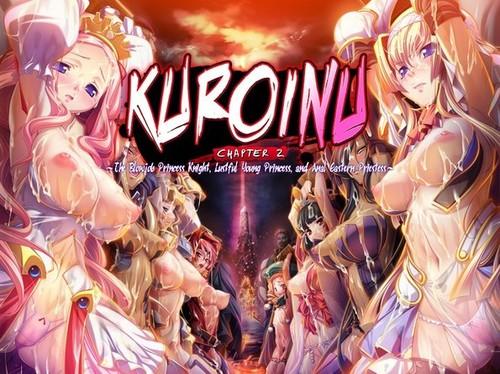 MangaGamer - Kuroinu - Chapter 3
