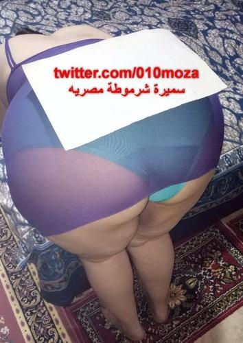 ساخنة لسميرة الشرموطة المصرية