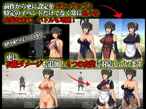 Mirukuse - Elena Quest ~ migrant maiden adventure RPG ~ - Version 1.06
