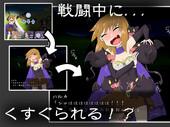 Noir Castle Entrance - Divirtual! ~ Ver 1.01 (jap)