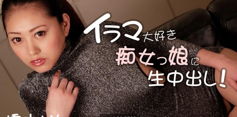 [Heyzo.com] Rin Hashimoto - Deep Throating Girl Gets Creampied - Rin Hashimoto