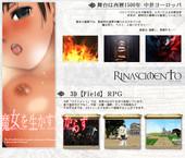 AEGIS - RINASCIMENTO - Renacision - (jap)