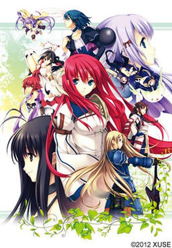 Xuse - Seinarukana -the Spirit Of Eternity Sword 2 - Completed