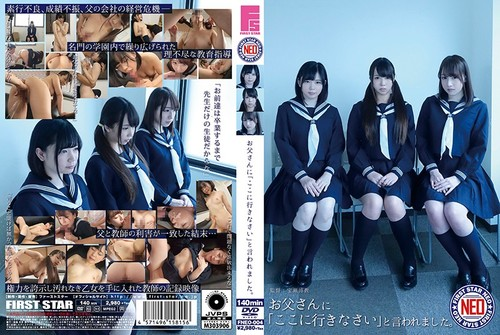 [FHD]fneo-004 お父さんに「ここに行きなさい」と言われました。File: FNEO-004.mp4Size: 1402539178 bytes (1.31 GiB), duration: 02:20:12, avg.bitrate: 1334 kbsAudio: aac, 48000 Hz, stereo, s16, 128 kbs (und)Video: h264, yuv420p, 1280×720, 1200 kbs, 24.00 fps(r) (und) Download : […]
