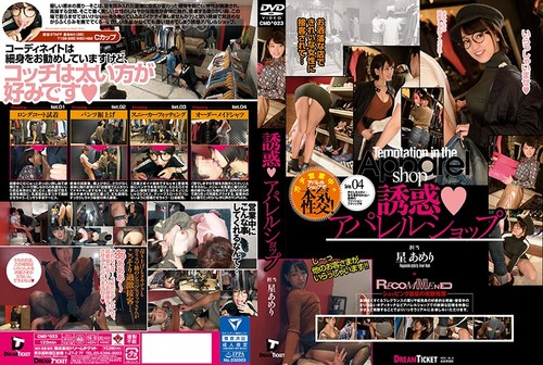 cmd-023 誘惑◆アパレルショップ 星あめりFile: CMD-023.mp4Size: 1260160124 bytes (1.17 GiB), duration: 02:06:00, avg.bitrate: 1334 kbsAudio: aac, 48000 Hz, stereo, s16, 127 kbs (und)Video: h264, yuv420p, 1280×720, 1200 kbs, 24.00 fps(r) (und) Download […]