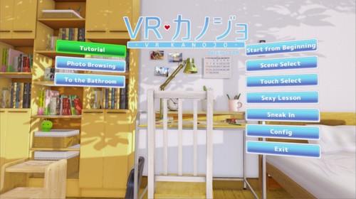 Illusion - VR Kanojo - Version 1.20