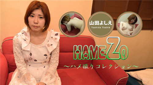 Heydouga 4030-PPV2195 AV9898 山田よしえ – 山田よしえ HAMEZO~ハメ撮りコレクション~File: heydouga-4030-2195.mp4Size: 1446256452 bytes (1.35 GiB), duration: 01:03:43, avg.bitrate: 3026 kbsAudio: aac, 48000 Hz, 2 channels, s16, 128 kbs (und)Video: h264, yuv420p, 1280×720, 2894 […]