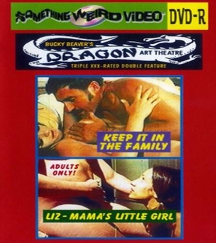 Liz Mama's Little Girl (1973)