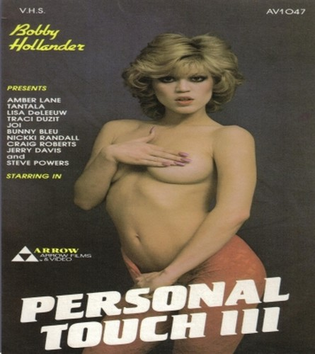 Personal Touch 3 (1983)