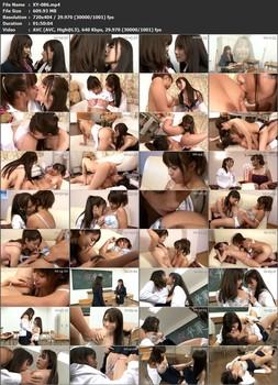 XY-086 Schoolgirl Lesbians Upperclassmen Rui & Rena - Schoolgirl, Rui Saotome, Rena Okui, Lesbian Kissing, Lesbian, Cunnilingus, Beautiful Tits
