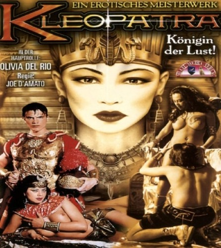 The Love Nights of Anthony and Cleopatra (1997)