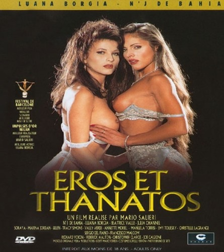 Eros and Excess (1995)