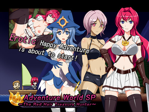 Alibi - Adventure World SP -The Red Hair Treasure Hunter- - Completed