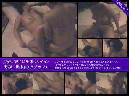 Jukujo-club 7510 熟女倶楽部 7510 0004号室~ 実録「昭和のラブホテル」中年夫婦File: jukujo-club-7510.mp4Size: 218040026 bytes (207.94 MiB), duration: 00:14:54, avg.bitrate: 1951 kbsAudio: aac, 48000 Hz, 2 channels, s16, 128 kbs (und)Video: h264, yuv420p, 720×480, 1819 kbs, […]
